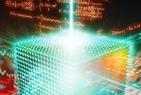 Realiteit II: Quantumsoftware en Retrocausaliteit